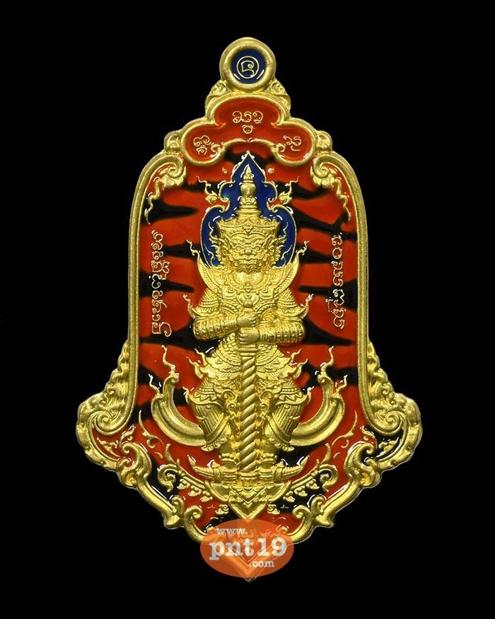 เหรียญท้าวเวสสุวรรณ แม่ต๋ำ3 37. ทองทิพย์ลงยาลายเสือ วัดแม่ต๋ำ
