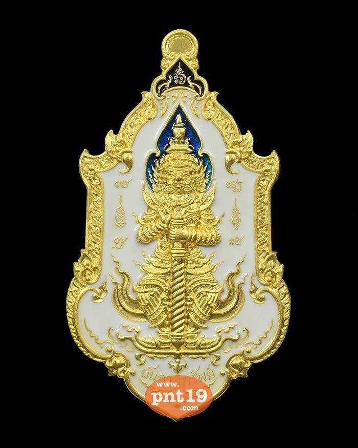 เหรียญท้าวเวสสุวรรณบันดาลทรัพย์ บันดาลโชค 27. ทองทิพย์ลงยาขาว หลวงปู่บุญมา สำนักสงฆ์เขาแก้วทอง