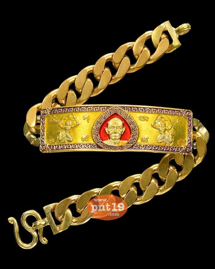 เลสชนะศึก (4 บาท พร้อมสาย) ทองฝาบาตรลงยาแดง เหลือง หลวงปู่บุญมา สำนักสงฆ์เขาแก้วทอง