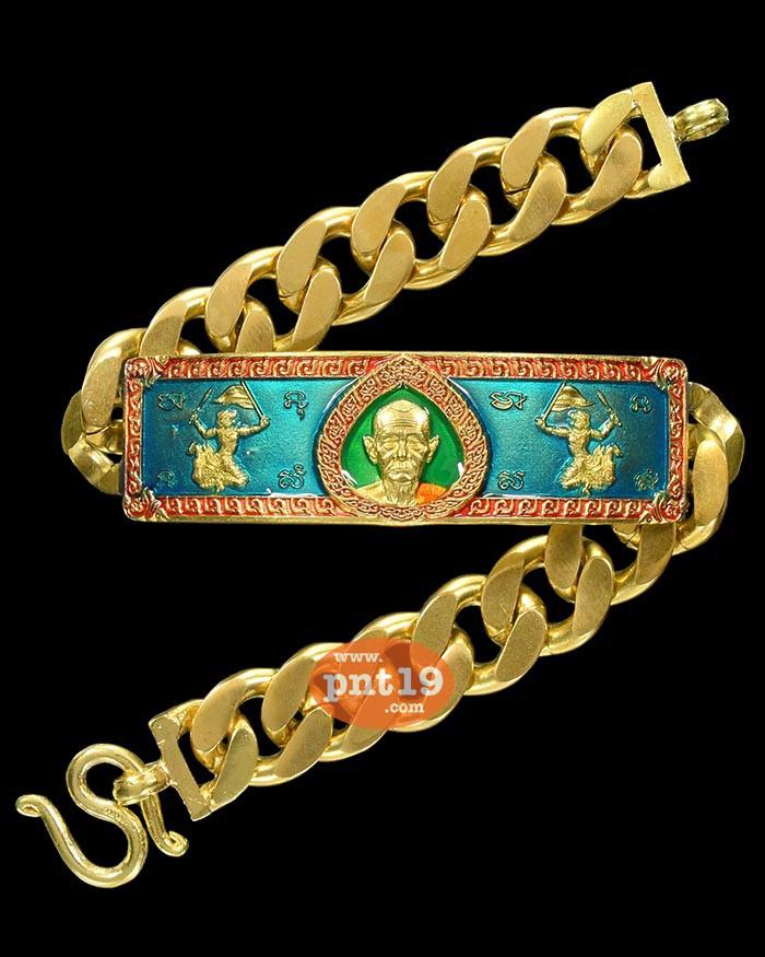 เลสชนะศึก (4 บาท พร้อมสาย) ทองฝาบาตรลงยาเขียว ฟ้า หลวงปู่บุญมา สำนักสงฆ์เขาแก้วทอง