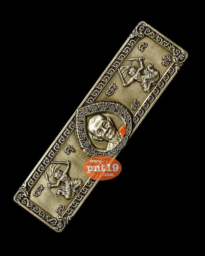 หัวเลสชนะศึก (4 บาท) อัลปาก้าซาติน ลงยาจีวร หลวงปู่บุญมา สำนักสงฆ์เขาแก้วทอง