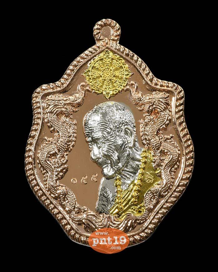 เหรียญทรัพย์เทวา 06. สามกษัตริย์ หลวงปู่เจียง วัดโนนเรือ
