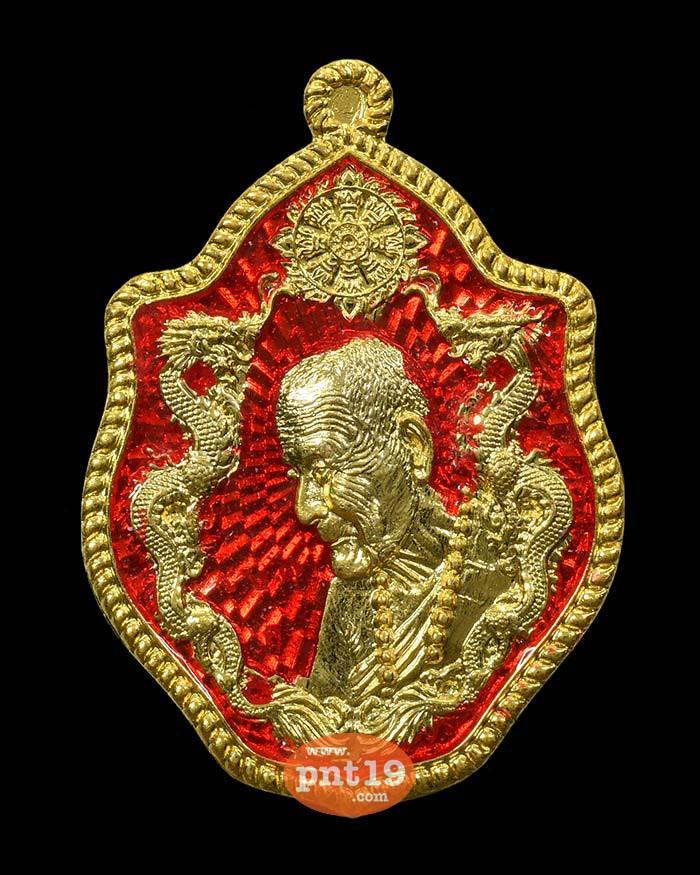 เหรียญทรัพย์เทวา 07. กะไหล่ทอง ลงยาแดง หลวงปู่เจียง วัดโนนเรือ