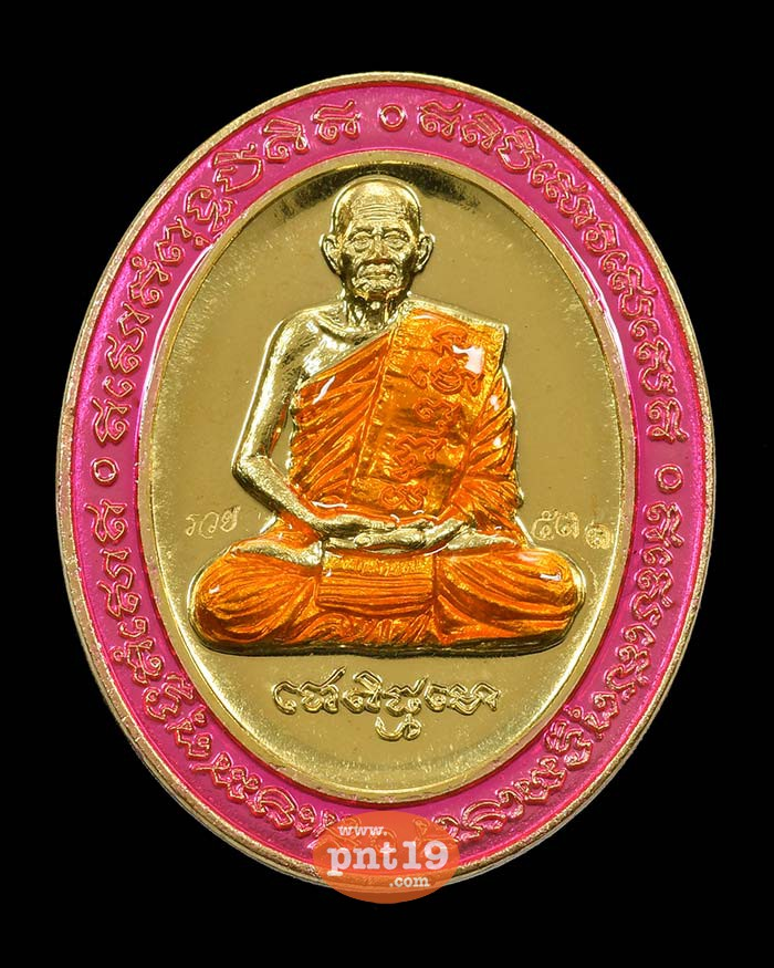 เหรียญ 5 แชะ 8.27 ทองทิพย์ลงยาขอบชมพู ลงยาจีวร หลวงปู่บุญมา สำนักสงฆ์เขาแก้วทอง
