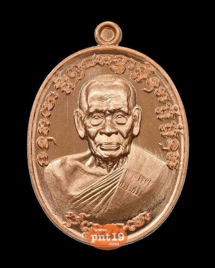 เหรียญเจริญพร2 สร้างโรงพยาบาล พิมพ์ครึ่งองค์ ทองแดงผิวไฟ หลวงปู่พัฒน์ วัดห้วยด้วน (วัดธารทหาร)