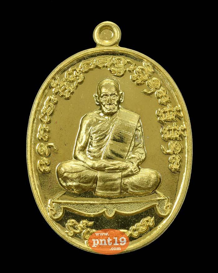 เหรียญเจริญพร2 สร้างโรงพยาบาล พิมพ์เต็มองค์ ทองเหลือง หลวงปู่พัฒน์ วัดห้วยด้วน (วัดธารทหาร)