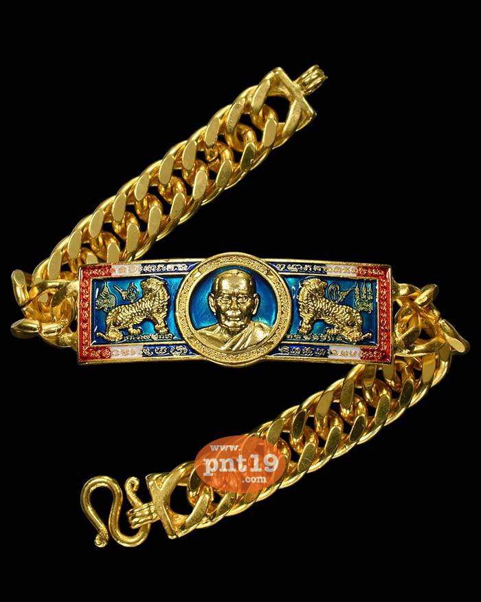 เลสพยัคฆ์สยบไพรี ( 2 บาท พร้อมสาย) กะไหล่ทองลงยาขอบธงชาติ พื้นฟ้า หลวงปู่พัฒน์ วัดห้วยด้วน (วัดธารทหาร)