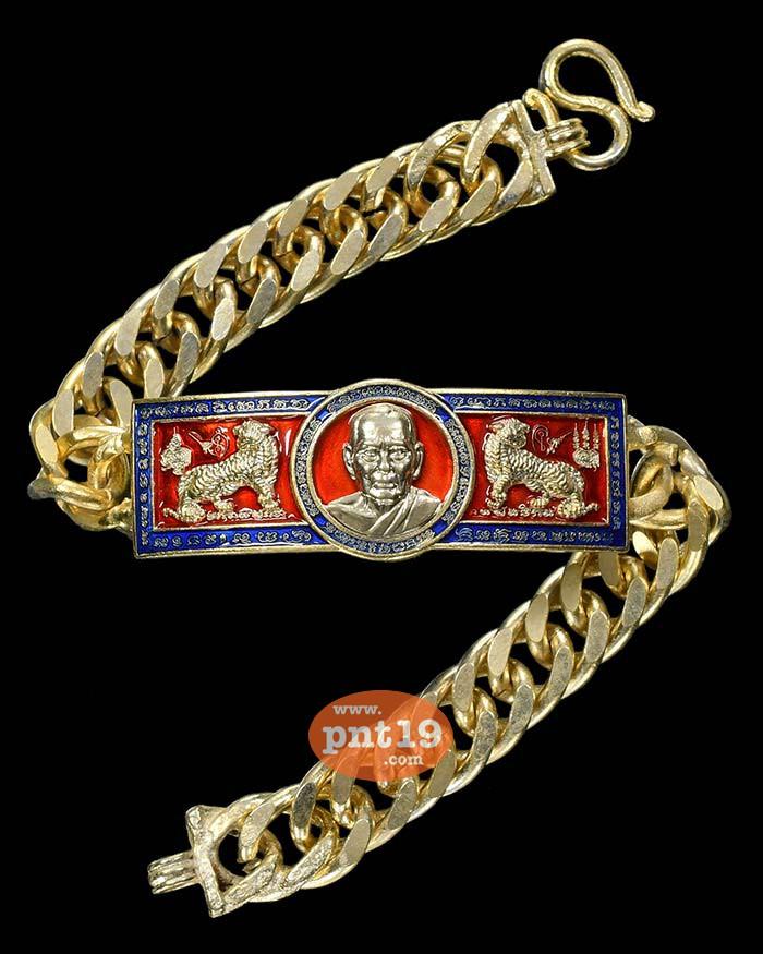 เลสพยัคฆ์สยบไพรี ( 2 บาท พร้อมสาย) ทองทิพย์ลงยาขอบน้ำเงิน พื้นแดง หน้ากากทองขาว หลวงปู่พัฒน์ วัดห้วยด้วน (วัดธารทหาร)