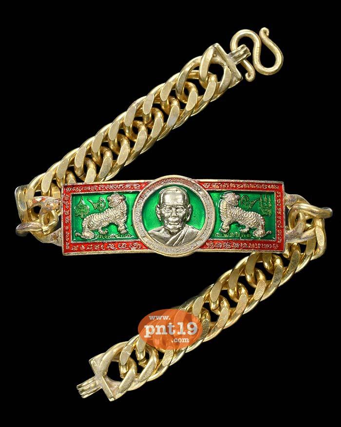 เลสพยัคฆ์สยบไพรี ( 2 บาท พร้อมสาย) ทองทิพย์ลงยาขอบแดง พื้นเขียว หน้ากากทองขาว หลวงปู่พัฒน์ วัดห้วยด้วน (วัดธารทหาร)