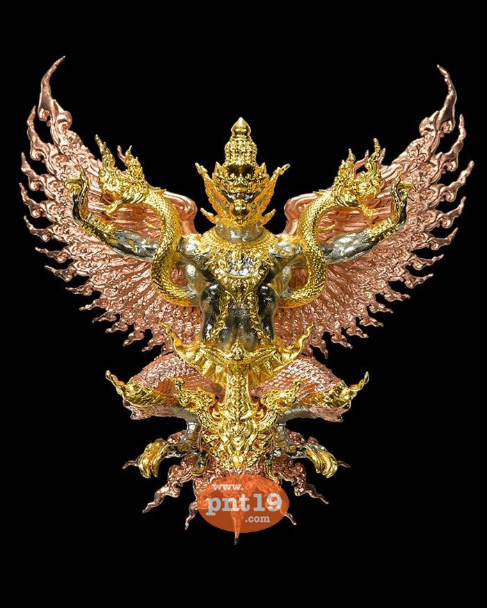 พญาครุฑพิษฐาน 13. ทองชนวนชุบสามกษัตริย์ พระอาจารย์ปรีดา ปภาธโร วัดป่าเกร๊ะคี