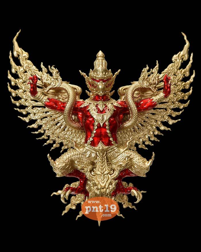 พญาครุฑพิษฐาน 11. บรอนซ์ลงยากายแดง พระอาจารย์ปรีดา ปภาธโร วัดป่าเกร๊ะคี