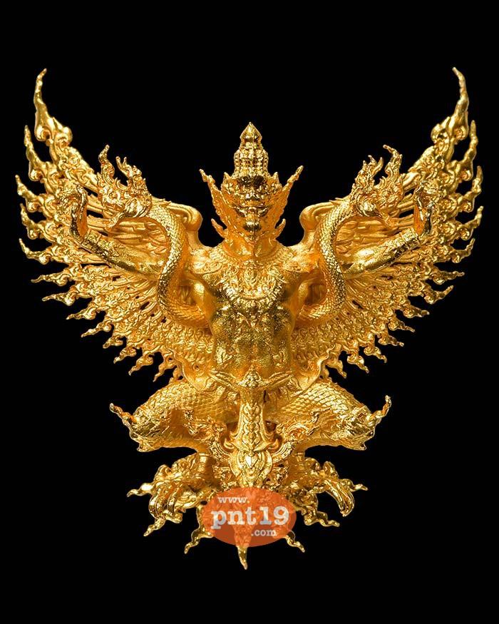 พญาครุฑพิษฐาน 17. ชนวนชุบทองแท้ พระอาจารย์ปรีดา ปภาธโร วัดป่าเกร๊ะคี