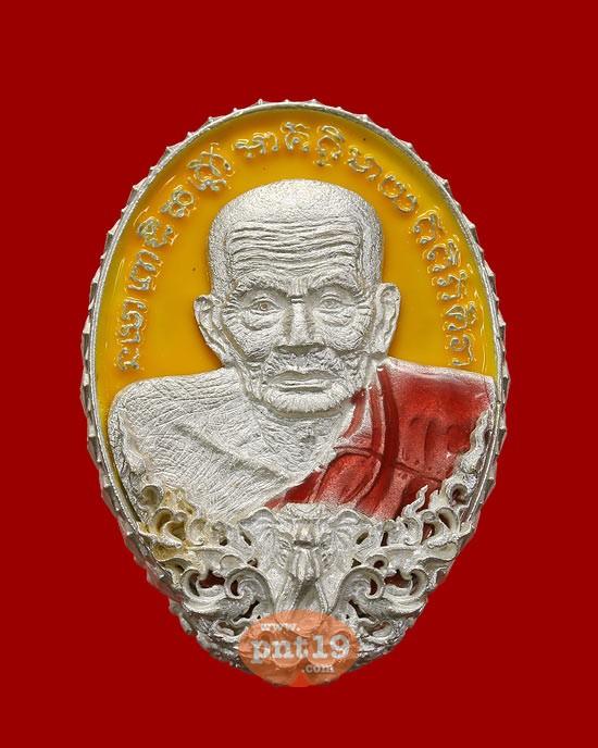 เหรียญหล่อรูปไข่หลวงปู่ทวดขอบบัวรอบ 2 ชั้น เนื้อเงินลงยาสองหน้า หลวงปู่ทวด มูลนิธิพระมหามงคลพุทธนิมิตฯ(กวนอิม)