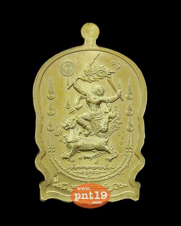 เหรียญนั่งพานชนะศึก เนื้อทองระฆังลงยา 2 สี หลวงปู่พริ้ง วัดซับชมพู่