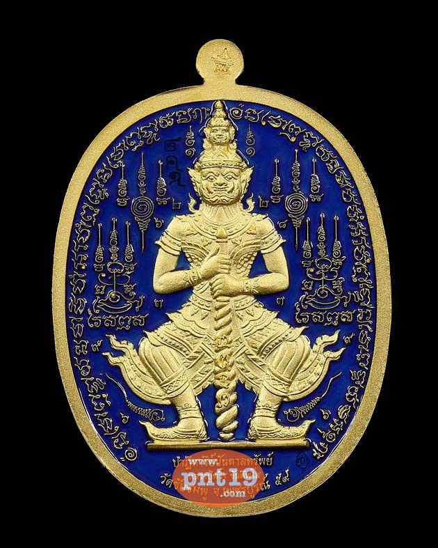 เหรียญปาฎิหาริย์บันดาลทรัพย์ เนื้อกะไหล่ทองลงยาน้ำเงินสองหน้า หลวงปู่พริ้ง วัดซับชมพู่