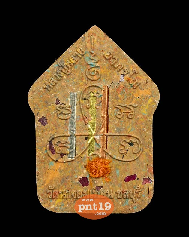 พระขุนแผน เจริญลาภ 888 นำฤกษ์ ก้นครก ตะกรุดสามกษัตริย์ หลวงพ่อหลาย วัดนาจอมเทียน