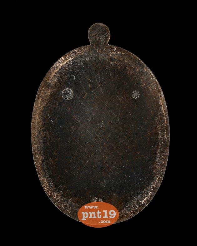 เหรียญเจริญพร ๘๘ เนื้อนวะหน้ากากเงินหลังเรียบ หลวงพ่อหลาย วัดนาจอมเทียน