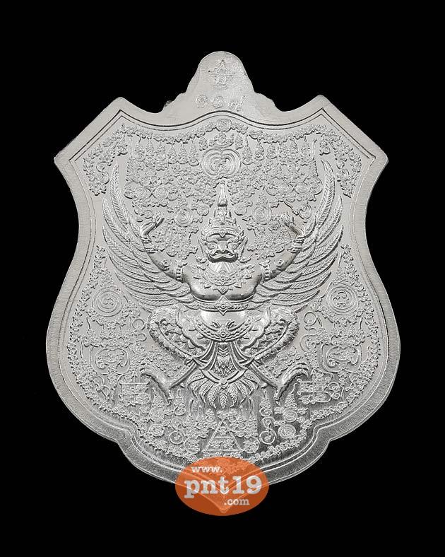เหรียญอรหังพุทโธ2 เนื้อเงิน หลวงพ่อสนั่น วัดกลางราชครูธาราม