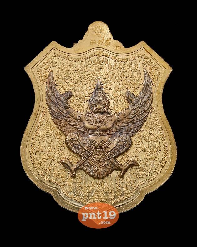 เหรียญอรหังพุทโธ2 เนื้อสัตตะหน้ากากชนวนสองหน้า หลวงพ่อสนั่น วัดกลางราชครูธาราม