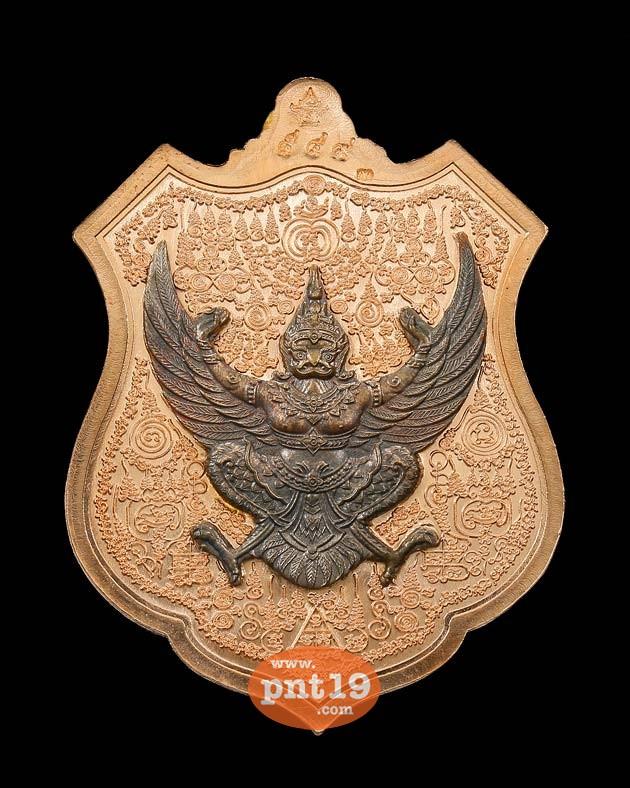 เหรียญอรหังพุทโธ2 ทองแดงผิวไฟหน้ากากชนวนสองหน้า หลวงพ่อสนั่น วัดกลางราชครูธาราม