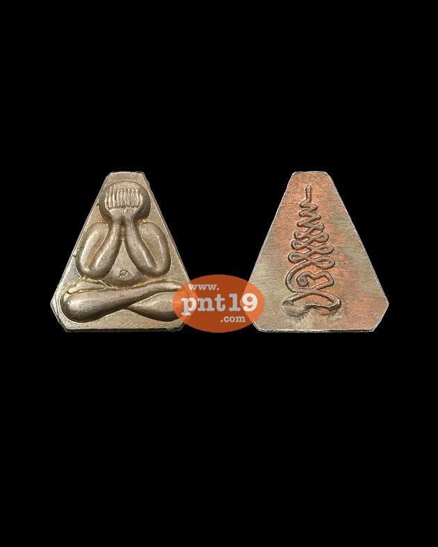 พระปิดตาสาริกา รุ่น๑ ชุดอัลปาก้า ทองเหลือง ทองแดง หลวงปู่สิน วัดละหารใหญ่
