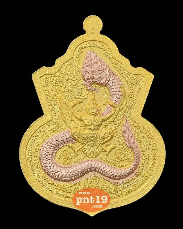 เหรียญนาคปรก พุทธบุญบารมี เนื้ออัลปาก้าชุบสามกษัตริย์ หลวงปู่บุญ วัดบ้านหมากมี่