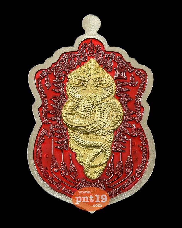 เหรียญเสมาสร้างบารมี อัลปาก้าหน้ากากทองทิพย์ลงยา หลวงปู่บุญ วัดบ้านหมากมี่