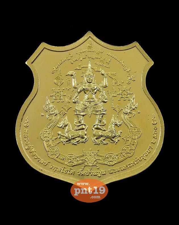 เหรียญจิ๊กโก๋ เนื้อปลอกลูกปืน หลวงปู่ชัชวาลย์ วัดบ้านปูน