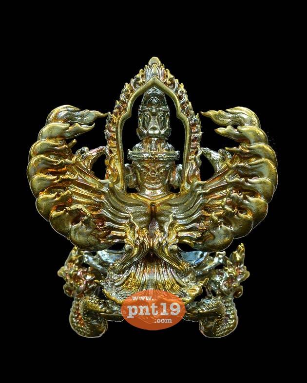 พญาครุฑจอมราชันต์ เนื้อสัมฤทธิ์ผิวไฟ ครูบาแบ่ง วัดโตนด