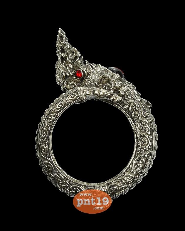 แหวนพ่อปู่ศรีสุทโธเศรษฐีนาคราช เนื้อทองขาว (มี 3 ขนาด S, M, L) หลวงปู่เณรแก้ว วัดป่าโนนสวรรค์