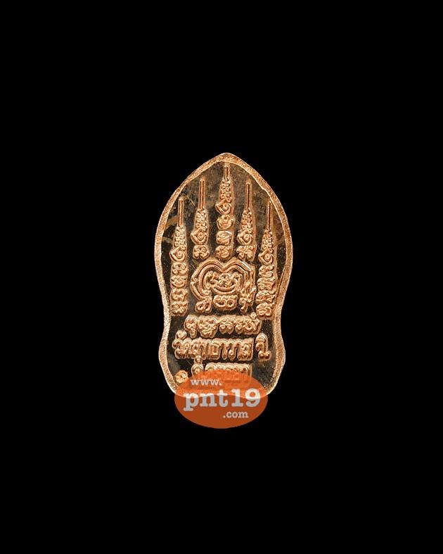 พระปรกมะขาม รุ่นแรก เนื้อทองแดง หลวงพ่อรักษ์ วัดสุทธาวาสวิปัสสนา