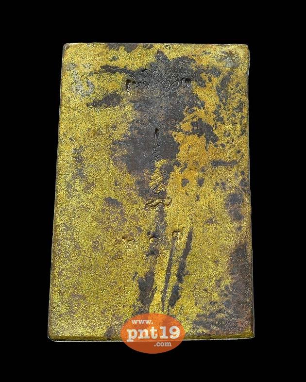 สมเด็จหล่อเหนือดวง เนื้อขันลงหินโบราณ พระมหาเป็นหนึ่ง วัดบรมวงศ์อิศรวรารามวรวิหาร