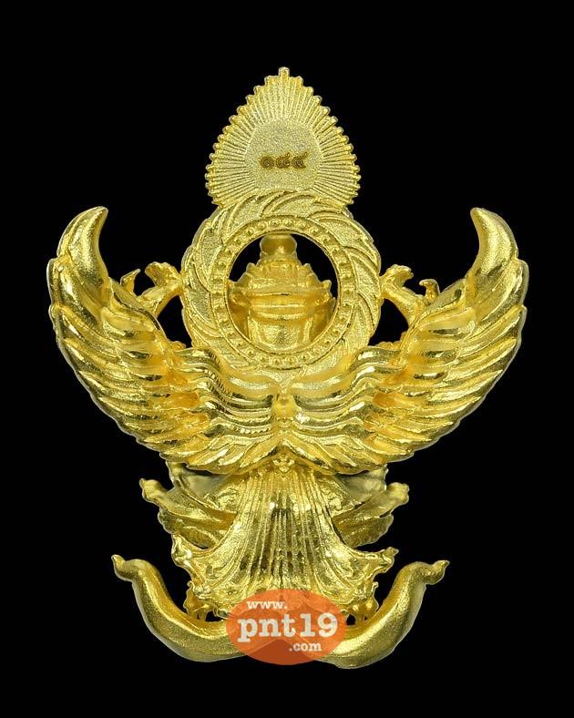 พญาครุฑมหาเดช ขนาดสูง 4 ซม. เนื้อกะไหล่ทอง วัดอรุณฯ (วัดแจ้ง) วัดอรุณราชวราราม ราชวรมหาวิหาร