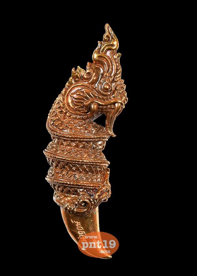 เขี้ยวนาคราช มหาเสน่ห์ บันดาลทรัพย์ เนื้อชนวนมหายันต์ (นำฤกษ์) ครูบาแบ่ง วัดโตนด