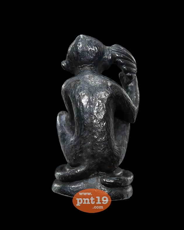 ลิงลม รุ่น๑ เนื้อทองแดงรมดำ หลวงพ่อผล วัดลุ่มโพธิทอง