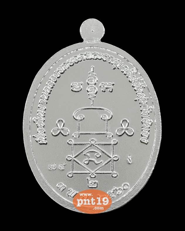 เหรียญรูปไข่ครึ่งองค์ (เหรียญรุ่น๒) เนื้อเงิน หลวงพ่อผล วัดลุ่มโพธิทอง