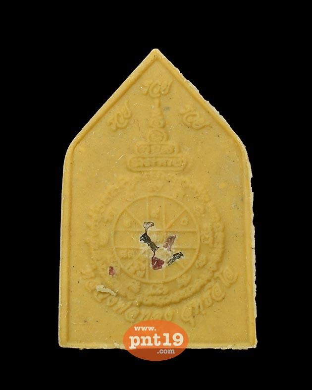 พระผงกฐิน รวย รวย รวย เนื้อผงพุทธคุณ องค์ทองแดงมันปู หลวงพ่อทอง วัดบ้านไร่ฯ วัดพระพุทธบาทเขายายหอม