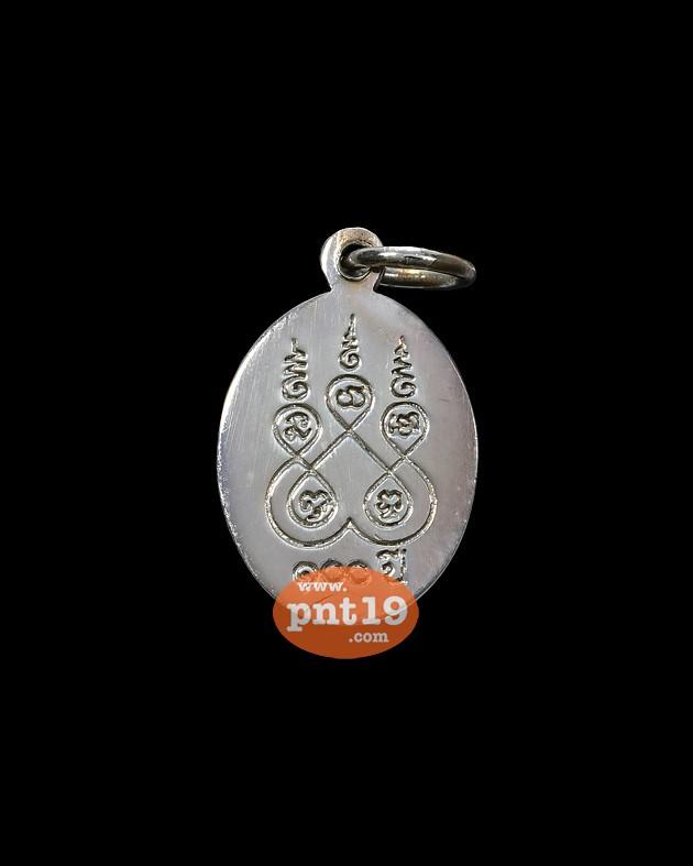 เหรียญเม็ดแตง ลพ.โสธร รุ่น สร้างบารมี 100 ปี เนื้อเงินลงถม หลวงพ่อโสธร วัดโสธรวรารามวรวิหาร