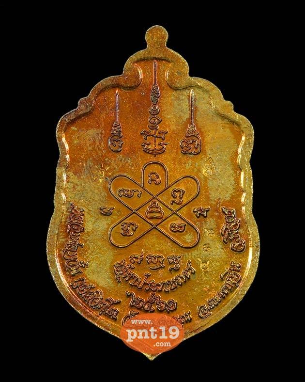 เสมาประทานพร 10 เนื้อทองพระประธาน หลวงพ่อหวั่น วัดคลองคูณ