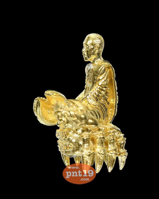 รูปหล่อชินบัญชรมนต์จินดามณี ขนาด 2.5 ซ.ม. 3.3 เนื้อพลูหลวง หลวงปู่นิ่ม วัดพุทธมงคล (หนองปรือ)