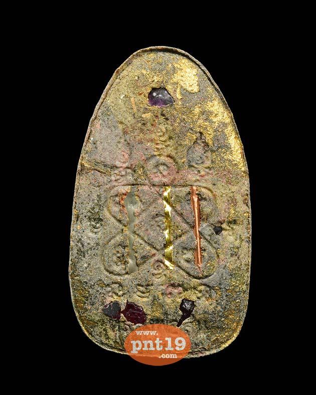 พระขุนแผนพรายสยาม พิมพ์ไข่ผ่า ก้นครก พลอยเสก ตะกรุด3กษัตริย์ ปิดทอง หลวงพ่อสิน วัดละหารใหญ่