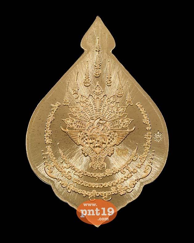 เหรียญนกยูงทอง มหาเศรษฐี ทองทิพย์ ครูบาชัยยาปัถพี สถานธรรมดอยดวงแก้วสัพพัญญู