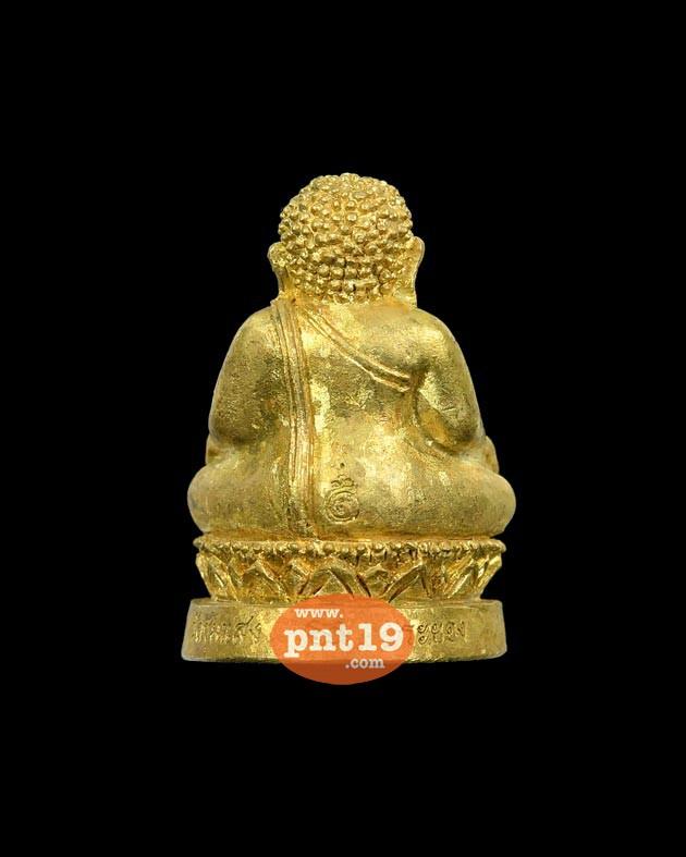 พระสังกัจจายน์ ไหว้ครู๖๑ เนื้อทองเหลือง หลวงปู่ฮ้อ วัดชุมแสง
