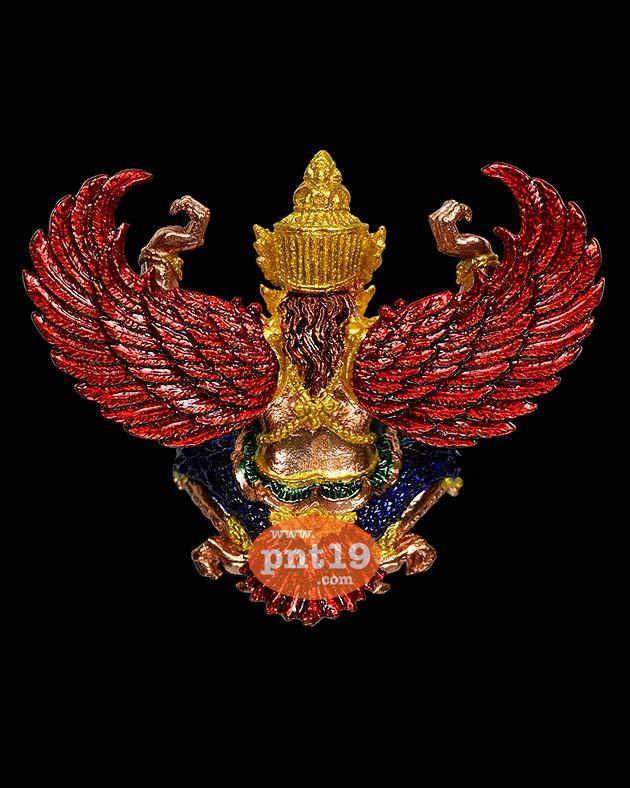 พญาครุฑ กิตติคุโณ 90 ทองแดงลงยาราชาวดี ปีกสีแดง พ่อท่านเขียว วัดห้วยเงาะ
