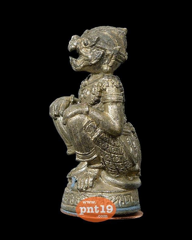 หนุมานมหาปราบ นวะก้นทองแดง หลวงปู่พัฒน์ วัดธารทหาร (วัดห้วยด้วน)