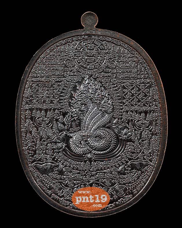 เหรียญเจ้าสัวพุทธโมกข์ ทองแดงรมดำหน้ากากทองทิพย์ หลวงพ่อหนุน วัดพุทธโมกพลาราม