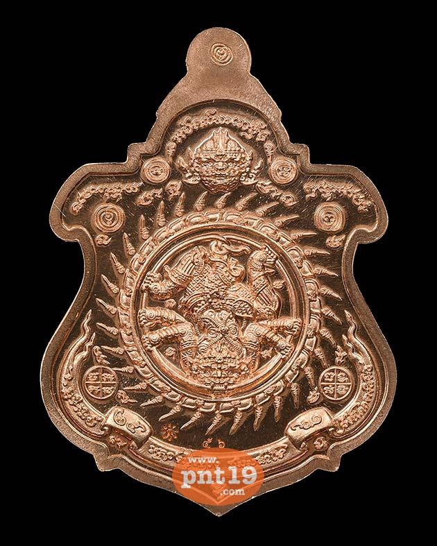 เหรียญพยัคฆ์พนมรุ้ง นวะหน้ากากเงิน หลวงปู่พวง วัดโคกตาสิงห์