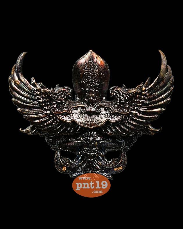 พญาพยัคฆ์ เวนไตย 06. ทองมันปู หลวงปู่พัฒน์ วัดธารทหาร (วัดห้วยด้วน)