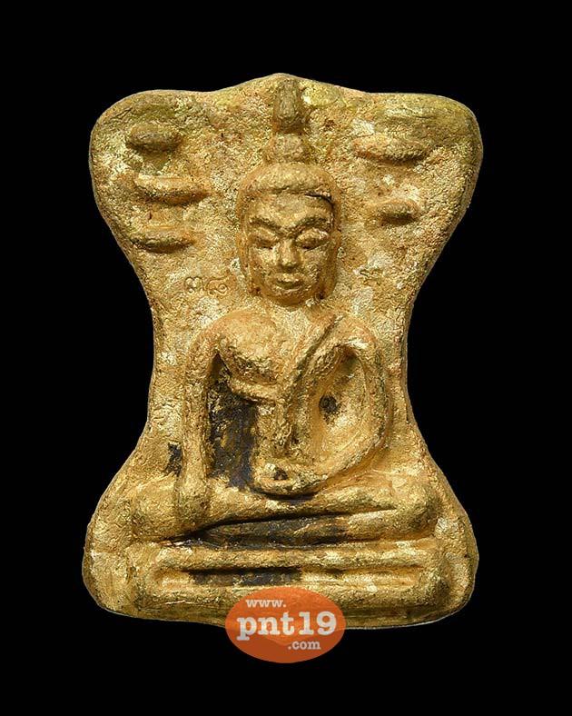 พระมเหศวรมหาราช ทองระฆังหล่อโบราณ หลวงปู่ชัชวาลย์ วัดบ้านปูน