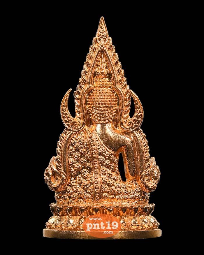 พระพุทธชินราช เจ้าสัวมหาเศรษฐี 09. ทองแดงเถื่อน หลวงปู่พัฒน์ วัดธารทหาร (วัดห้วยด้วน)